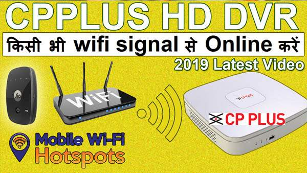 cp plus dvr online with jio wifi