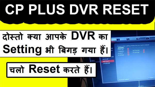 cp plus dvr reset