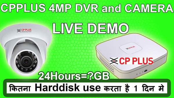 cp plus 4mp hd camera review