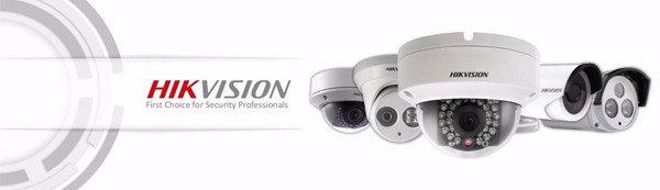 Hikvision customer care